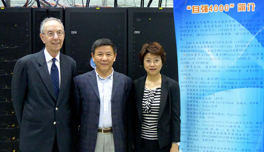 """Speakers at the """"Comparison of US & Chinese HPC"""" Workshop held at University of California, San Diego (US) in April 2014."""